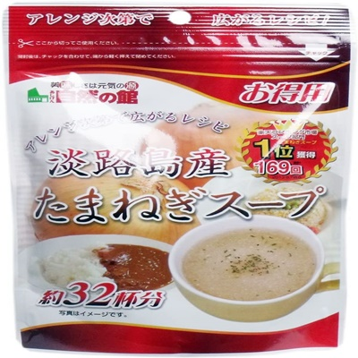 玉ねぎスープの画像02